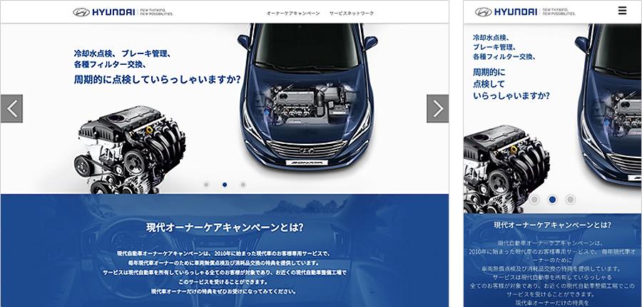 Hyndai Japan Portfolio